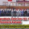18 Mart Çanakkale Zaferi'nin 103. Yıl Dönümü Şavşat'ta Törenlerle Kutlandı