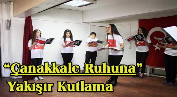 Şavşat'ta Çanakkale Ruhuna Yakışır Kutlama